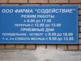 Владимир Логвиненко собирается реформировать ЖКХ «методом тыка».