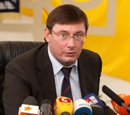 Юрию Луценко понравилось в милиции