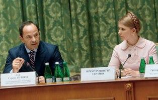 Юлия Тимошенко не может без Сергея Тигипко