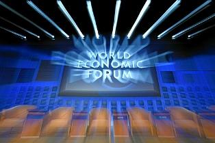 Начался Всемирный экономический форум