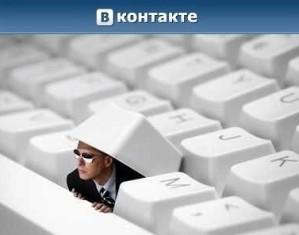 """""""ВКонтакте"""" попал в черный список антивируса """"Доктор Веб"""""""