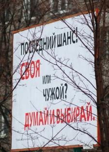 Украина мобилизуется перед финишным рывком. Взгляд из России