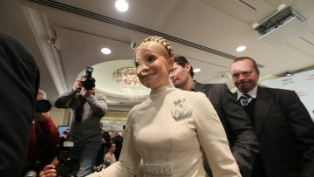 Юлия Тимошенко намерена сделать важное заявление