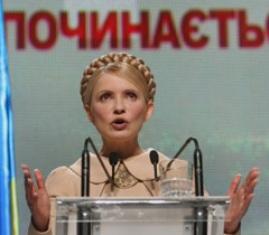 Что будет делать Тимошенко
