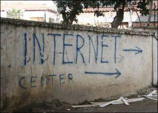 Так сколько же в Украине пользователей Интернета?