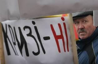 Экономика Украины в глубокой заморозке