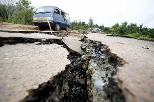 Землю трусит: число жертв в Чили превысило 300 человек