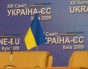 ЕС экономит на Украине