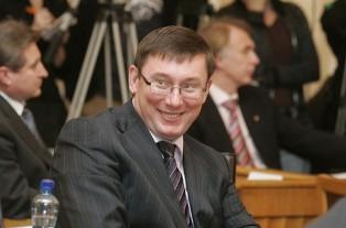 Юрий Луценко:
