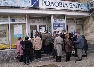 Население кормит банки