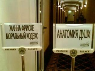 Украинские казино уже начинают выходить из подполья