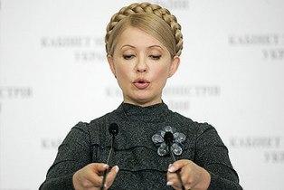 Тимошенко обживается в оппозиции