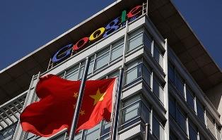 """Китай пригрозил """"Google"""" """"серьезными последствиями"""" за отказ от цензуры"""
