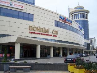 Донецк может уйти под землю
