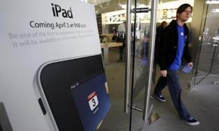 В первый день продаж iPad ажиотаж спал после обеда