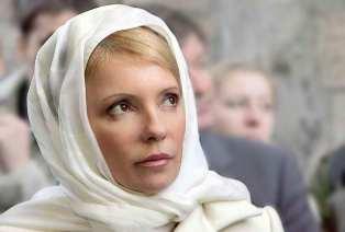 Юлия Тимошенко решила очистить свою команду от случайных людей