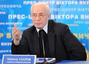 Азаров просит скинуть $4 млрд.