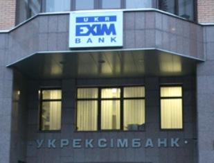 Украина снова на внешних рынках