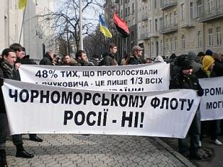 Януковича - в аренду России на 25 лет