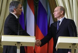 Россия и Австрия договорились о