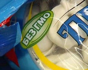Госпотребстандарт выявил ГМО в 5,4% продуктов