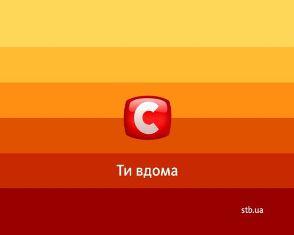 Журналисты СТБ заявили о системной цензуре на телеканале