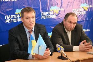 Украину переводят на региональные языки