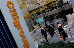Citigroup повысил прогноз роста экономики Украины