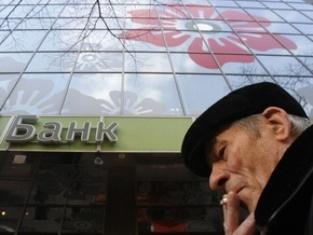 """Банк """"Надра"""" могут ликвидировать"""