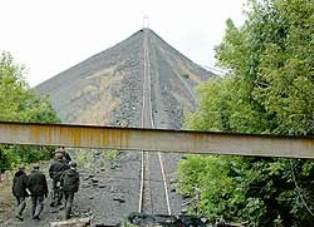 ДТЭК заступил на шахту