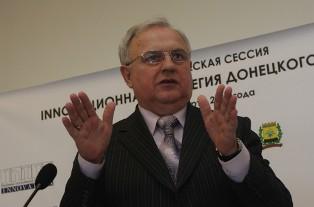 Донецкий губернатор выступил за двойное гражданство