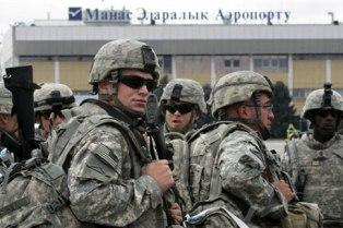 Американскую базу выдворили из Кыргызстана