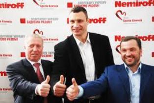 """""""Nemiroff"""" станет польским"""