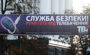 В Украине официально ввели цензуру