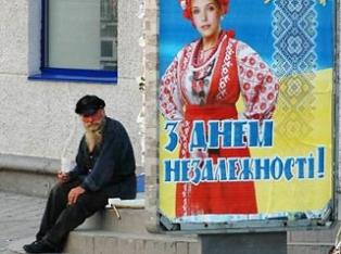 Украина заняла 89 место в мировом рейтинге конкурентоспособности