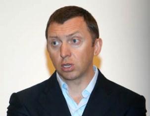 Генпрокуратура забирает у Дерипаски ЗАлК