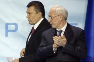 Украинское правительство не справляется с дефицитом бюджета