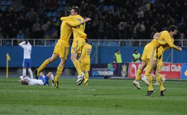 Украина — в финальной части Чемпионата Европы!