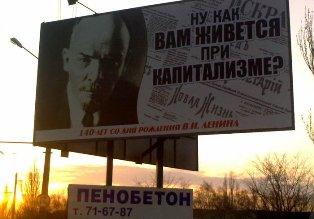 Россия приватизирует по-крупному