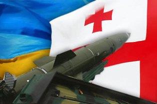 Прокуратура не смогла доказать незаконность поставок украинских ракет в Гру ...