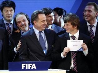Победа политики над футболом в Цюрихе
