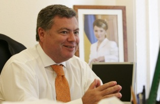Генпрокуратура предъявила обвинение Евгению Корнийчуку