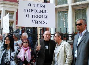 Борис Березовский – о Путине и украденных миллиардах
