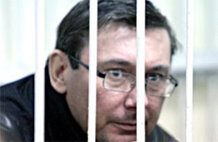 Дело Луценко: Януковича беспокоит слава Путина