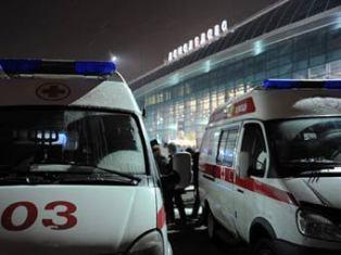 Взрыв в «Домодедово»: поиски виновных