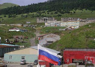 Япония высказывает протест по поводу посещения Курильских островов российск ...