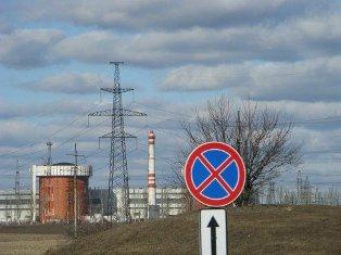 Конец монополии ТВЭЛ на украинском рынке?