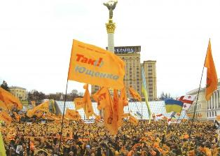 Украина заняла 22 место среди стран с революционными настроениями