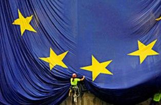 Евросоюз выиграл тендеры