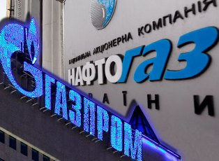 Украинско-российское газовое соглашение: судебная перспектива?